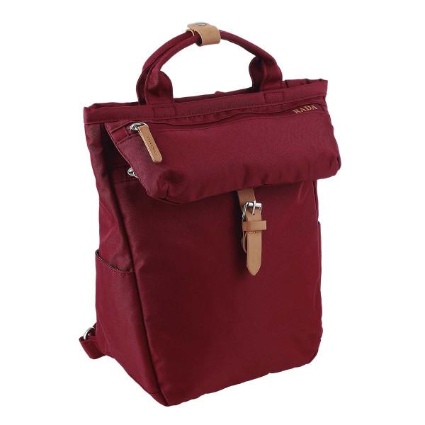 Vorderansicht Rada Rucksack RS50 College Leisure Backpack III